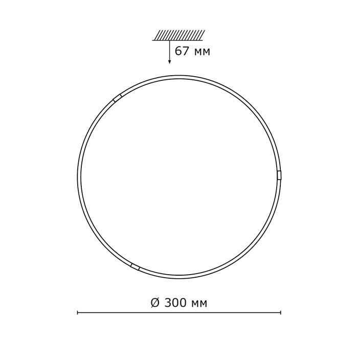 Светильник светодиодный СОНЕКС 2068/BL SN 085 48W
