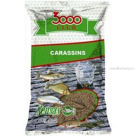 Прикормка Sensas 3000 Club Carassin (Карась) 1кг. (11061)