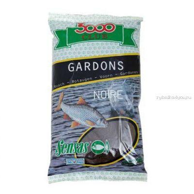 Прикормка Sensas 3000 Club Gardons noire (Плотва черн.) 1кг. (11551)