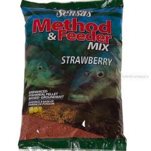 Прикормка Sensas 3000 Method Feeder Strawberry (Земляника) 1кг (26072)