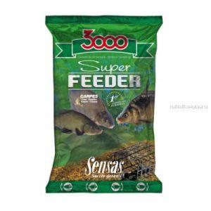 Прикормка Sensas 3000 Super Feeder Carp (Карп) 1кг (10531)