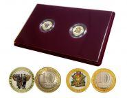 НАБОР 10 рублей (2шт) — ПОГРАНИЧНИКИ(Погранвойска), цветная эмаль