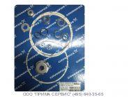 Комплект Grundfos Gasket and seal kit CM10/15/25-AQQE/V артикул: 96932394
