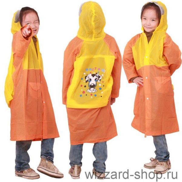 Виниловый плащ-дождевик для детей с отделением для рюкзака