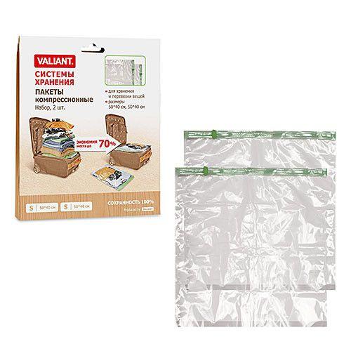 Набор мешков-чехлов для вакуумного хранения, 2 шт. 50*40см  Valiant арт.   SS54