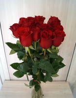 15 роз - Фридом (60 см)