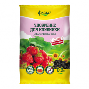 """Удобрение """"для клубники"""" 0,9 кг   """"Фаско"""" - все для сада, дома и огорода!"""