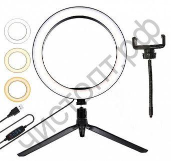 Лампа кольцевидная с держателем OG-SMH01 д.26см 12W с триподом