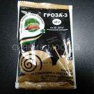 Groza-3, 60 gr. bor'ba so sliznyami i ulitkami