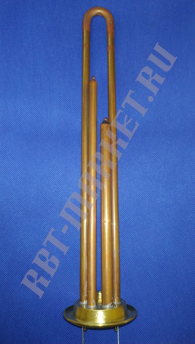 ТЭН для водонагревателя (бойлера) THERMEX 1.3 КВТ