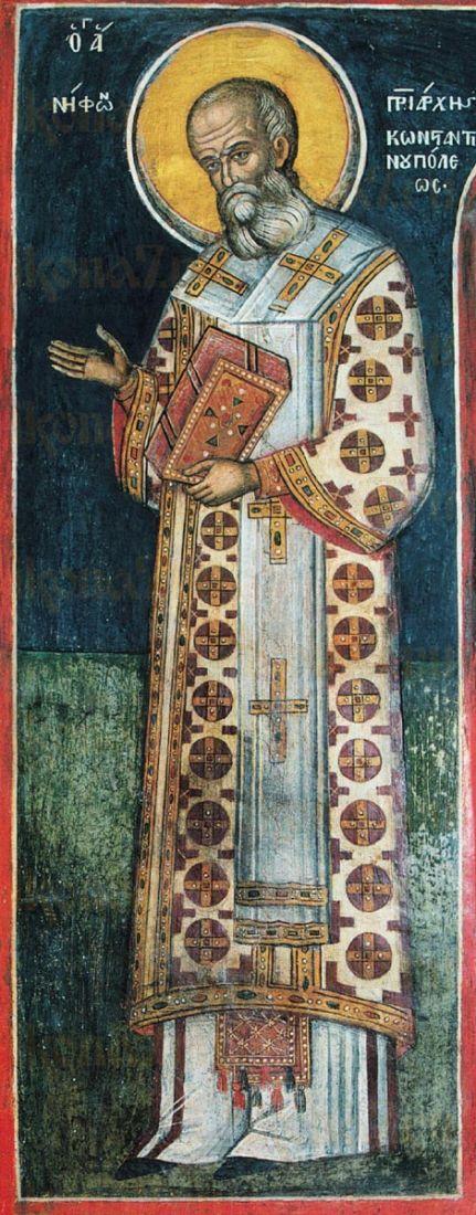 Икона Нифонт Константинопольский святитель