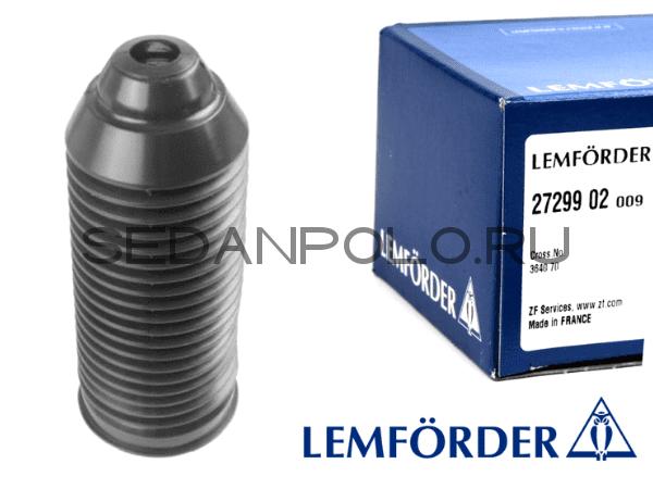 Пыльник амортизатора Lemferder Volkswagen Polo Sedan/Skoda Rapid