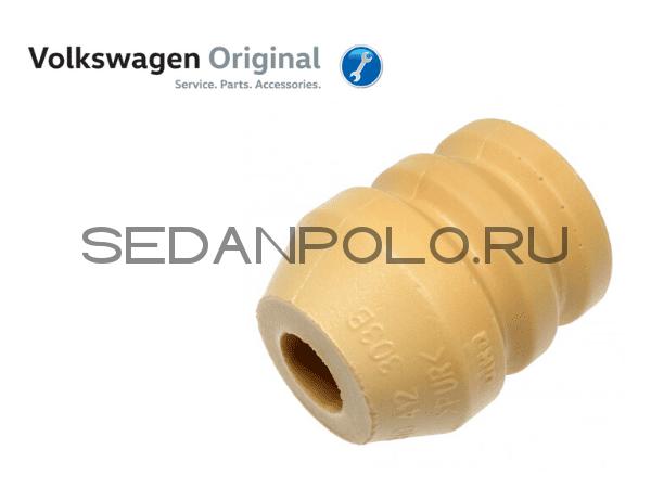 Отбойник переднего амортизатора VAG Volkswagen Polo Sedan/Skoda Rapid