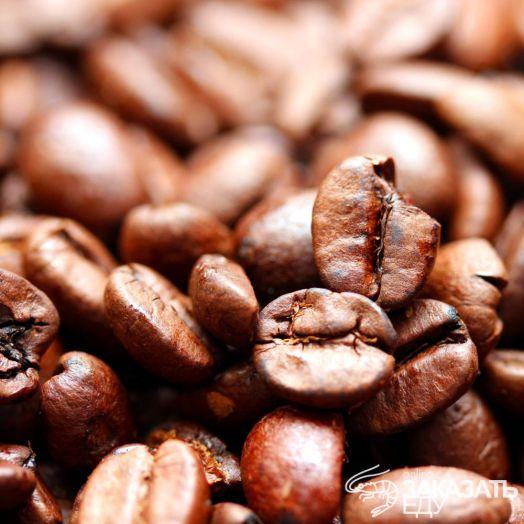 Кофе в зернах Арабика, упаковка 300 г (цена за упаковку)