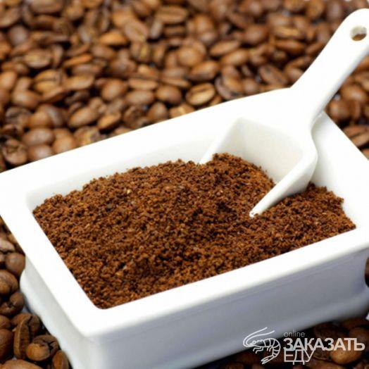 Кофе молотый для заваривания в чашке 300 грамм (цена за упаковку)