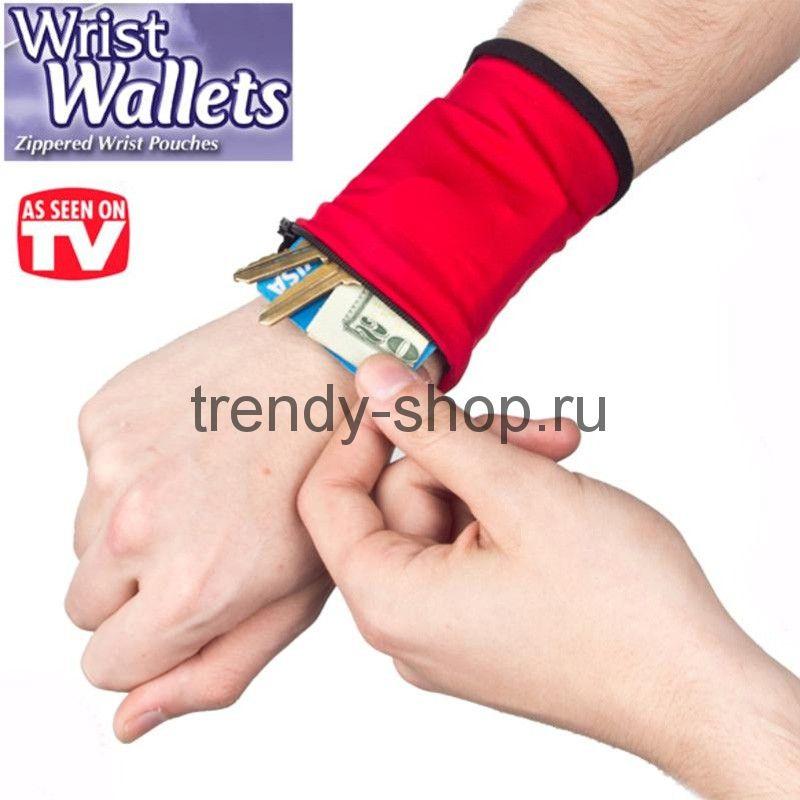 Браслет-кошелек на запястье WIRST WALLETS (ВИРСТ ВАЛЛЕТС)