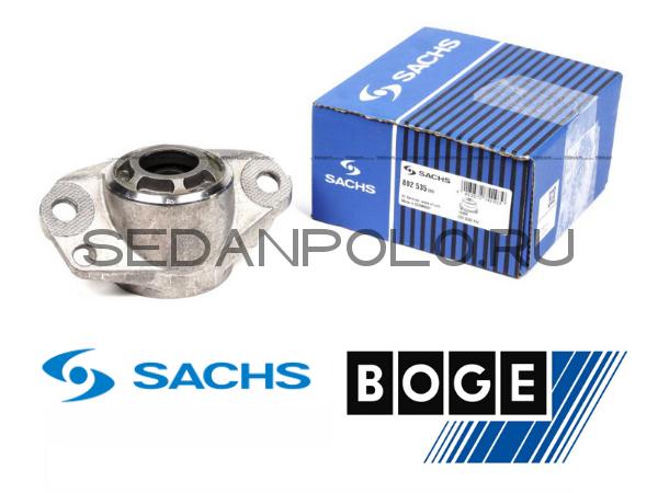 Опора заднего амортизатора Sachs Volkswagen Polo Sedan / Skoda Rapid