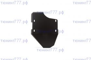 Защита редуктура, NLZ, сталь 1.8мм