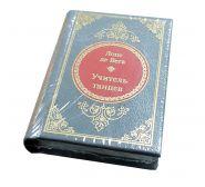 Лопе де Вега - Учитель танцев. Книга в миниатюре