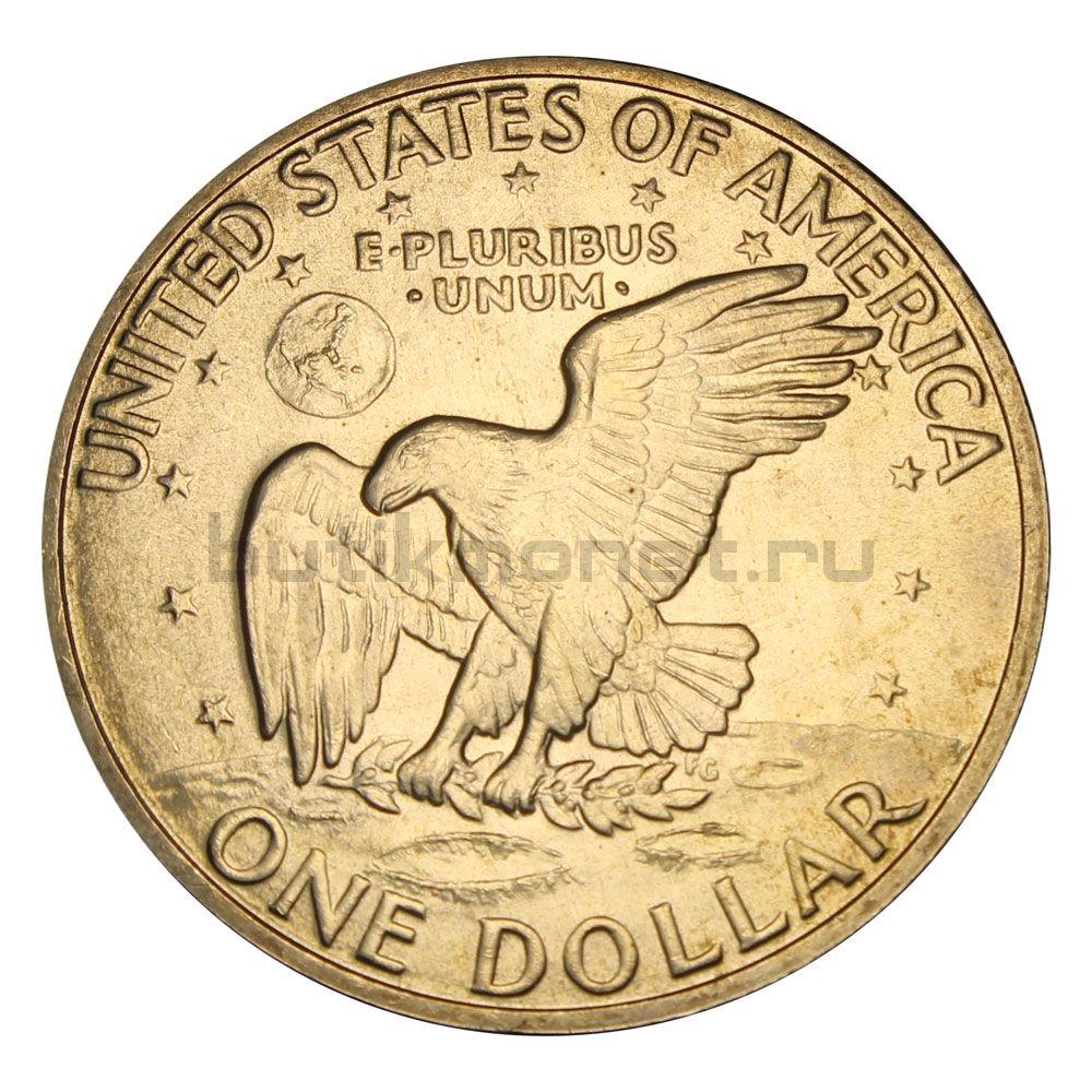 1 доллар 1971 США Серебряный доллар Эйзенхауэра