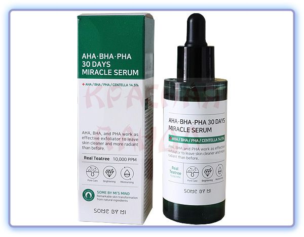 Сыворотка для проблемной кожи Some By Mi AHA-BHA-PHA 30 Days Miracle Serum