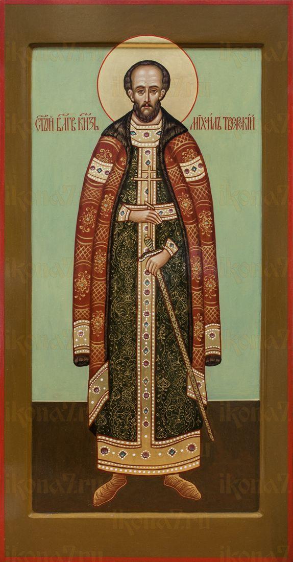 Икона Михаил Ярославич благоверный князь
