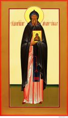Икона Михаил Константинопольский преподобный