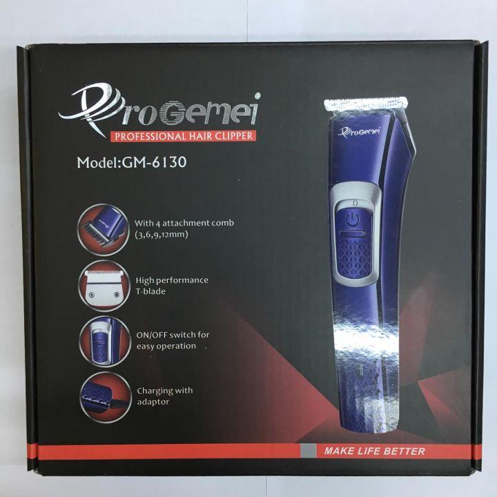 Машинка для стрижки волос ProGemei GM-6130