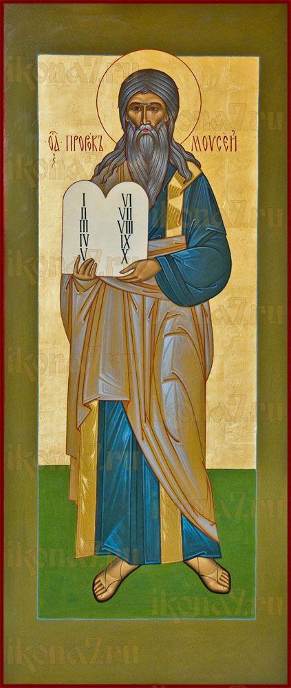 Икона Моисей Боговидец пророк