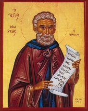 Икона Моисей Эфиопский священномученик