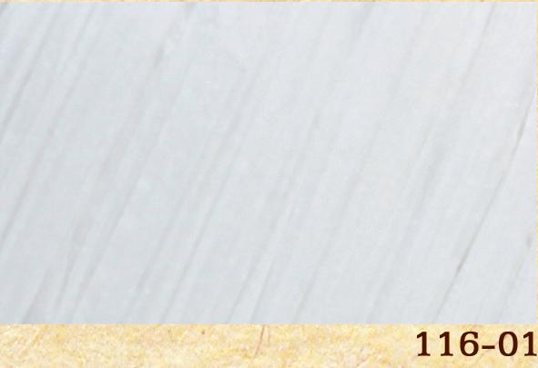 Raffia 116-01