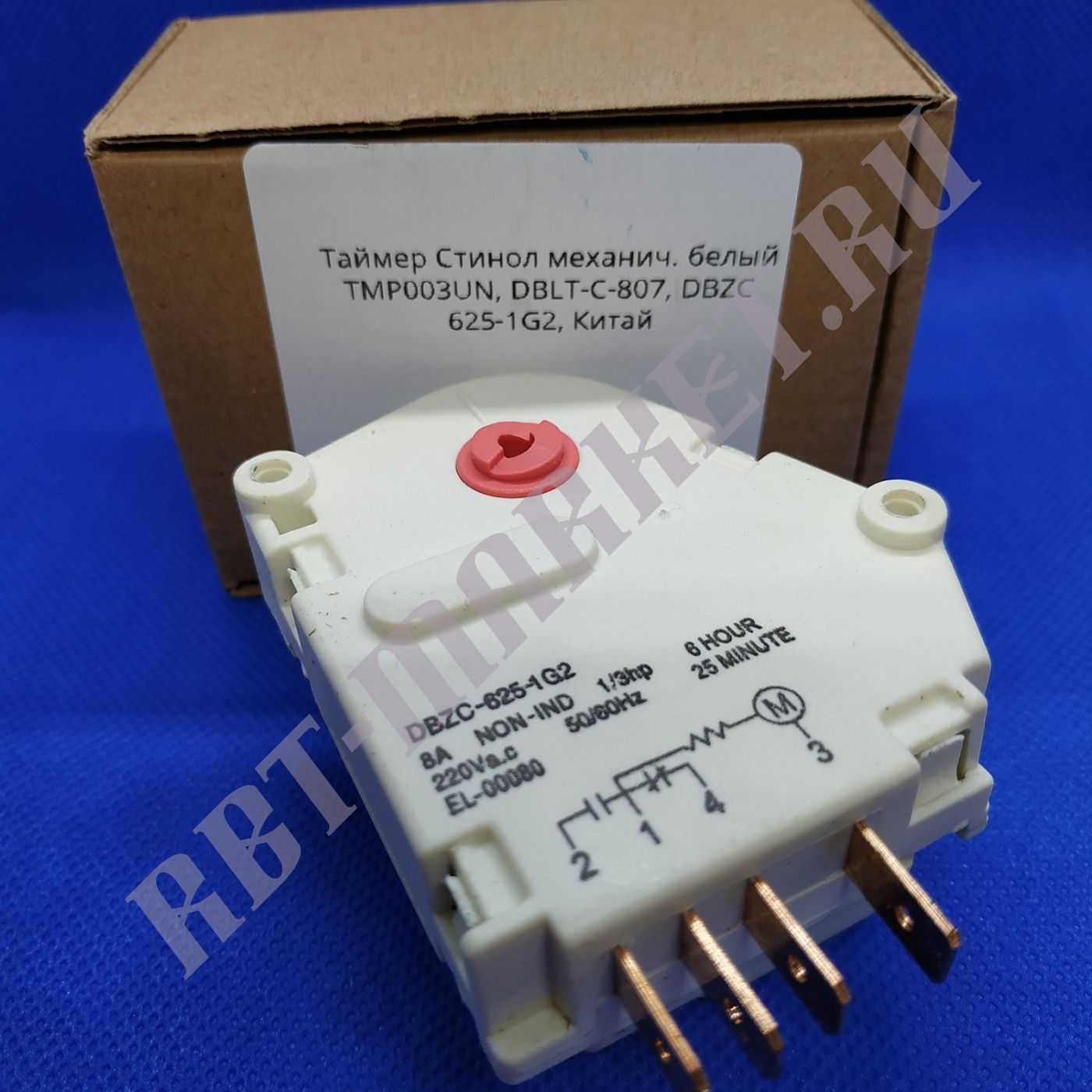Таймер для холодильника механический TMP003UN