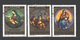 500 лет со дня рождения Рафаэля ЦАР 1980 Набор марок