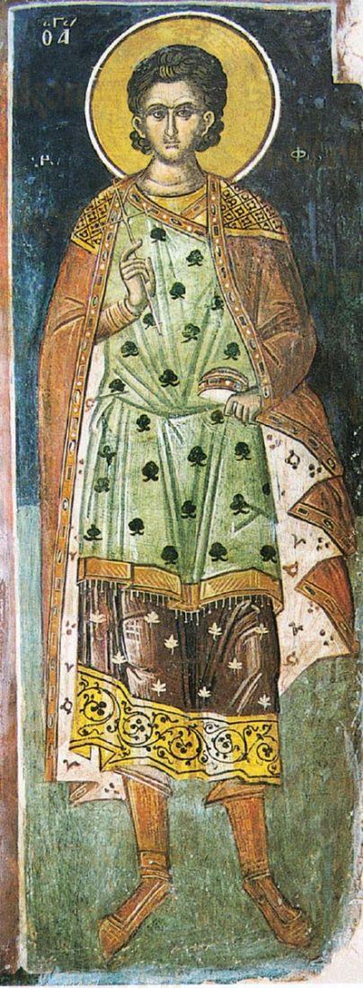 Икона Онисифор Колофонский мученик