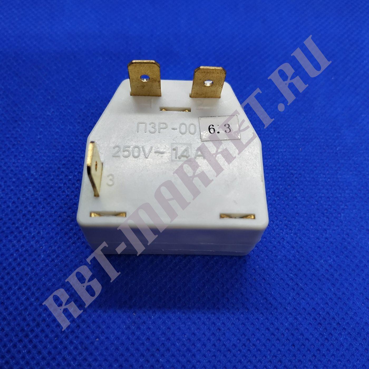 Реле пусковое для холодильника MPV 1.4A