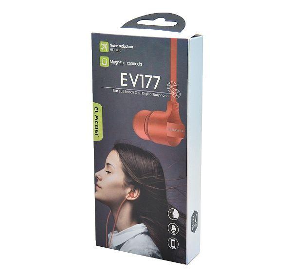 ELMCOEI EV-177 наушники вакуум - гарнитура