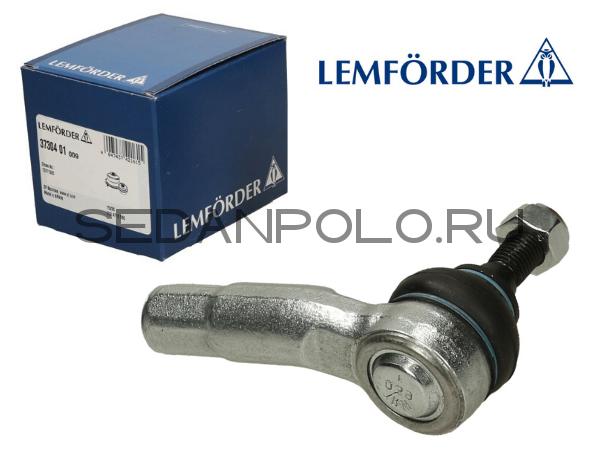 Наконечник рулевой левый Lemforder Volkswagen Polo Sedan/Skoda Rapid