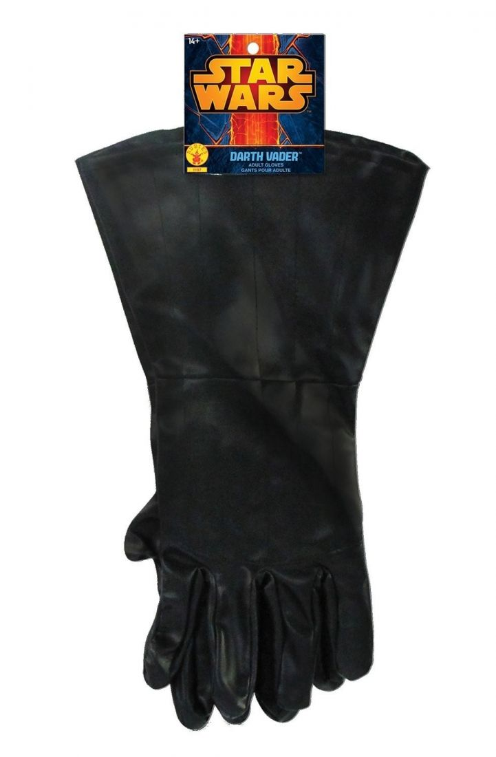 Перчатки Дарт Вейдера