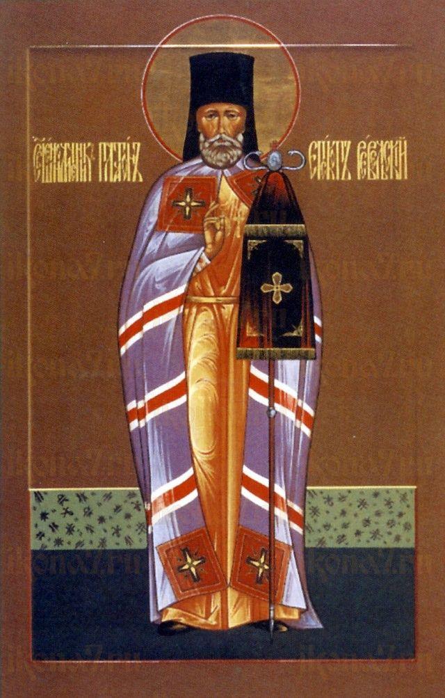Икона Платон Ревельский cвященномученик