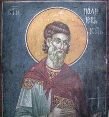 Икона Полиевкт Мелитинский мученик
