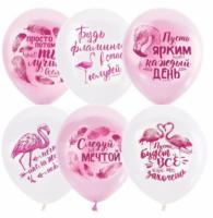 Шары с гелием Фламинго Пожелания