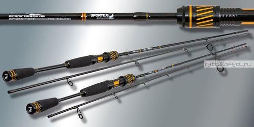 Удилище спиннинговое Sportex Black Arrow G2 BA2422 ULR 2,40 м 1-7 гр NEW!!!