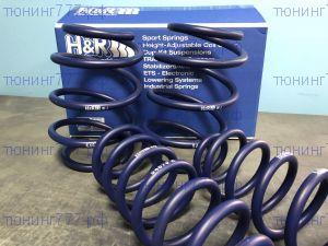 Пружины подвески, H&R, занижение 30мм