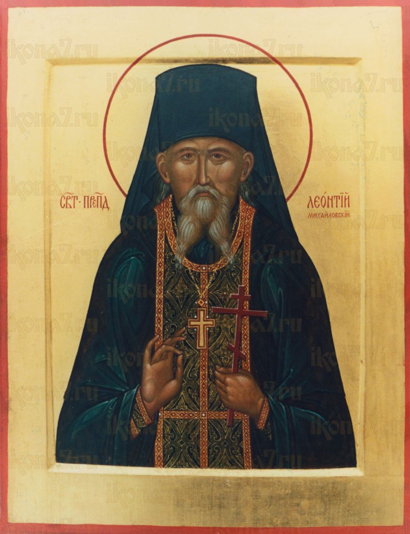 Икона Леонтий Михайловский святой
