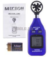 МЕГЕОН 11003 Анемометр цифровой цена