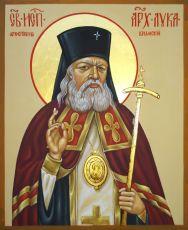 Икона Лука Крымский святитель