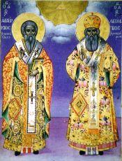 Икона Леонтий Иерусалимский манах