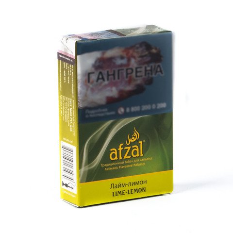 Afzal Lime Lemon
