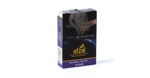 Afzal Ecstasy