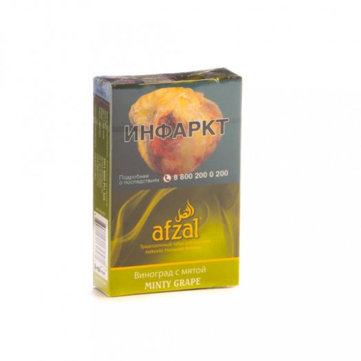 Afzal Grape with Mint